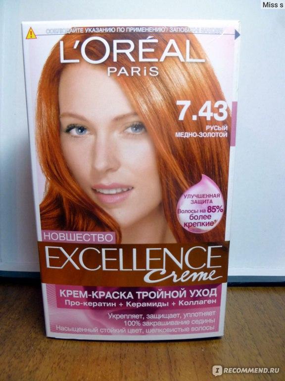 краска для волос loreal excellence отзывы