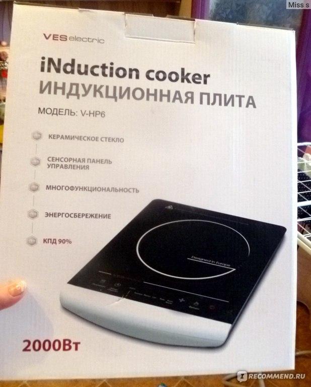 индукционная плита V-hp6 инструкция - фото 4