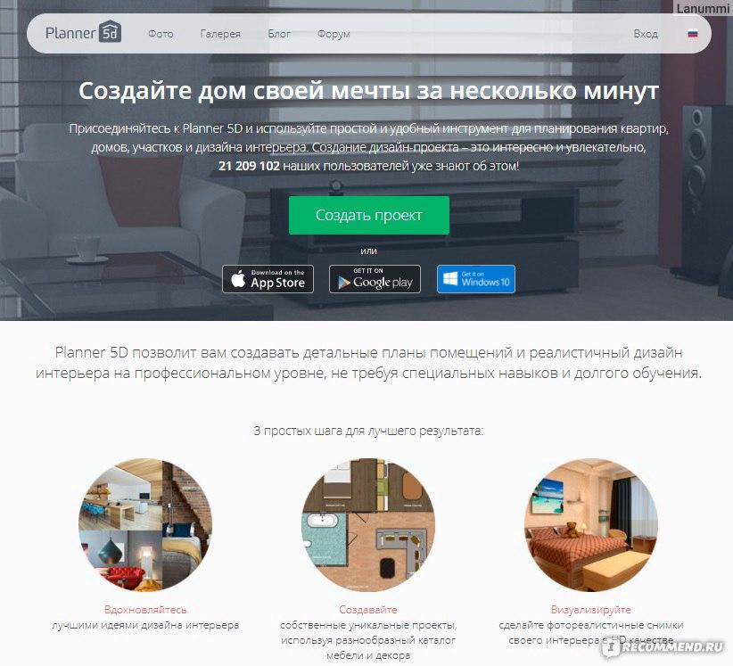 Сайт для того чтобы сделать об как сделать двухстраничный сайт в блокноте
