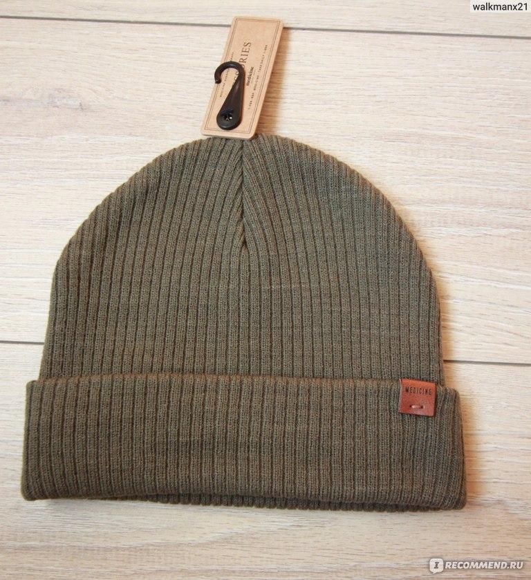 Шапка Medicine RW17-CAM301 - «Универсальная и стильная мужская шапка ... c42df399eba23