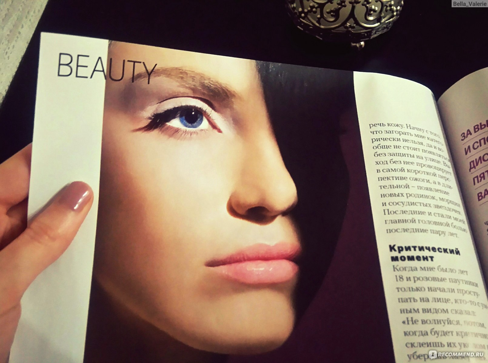 9fc915c7cb7a Журнал COSMOPOLITAN - «Зачем вообще нужны глянцевые журналы ...