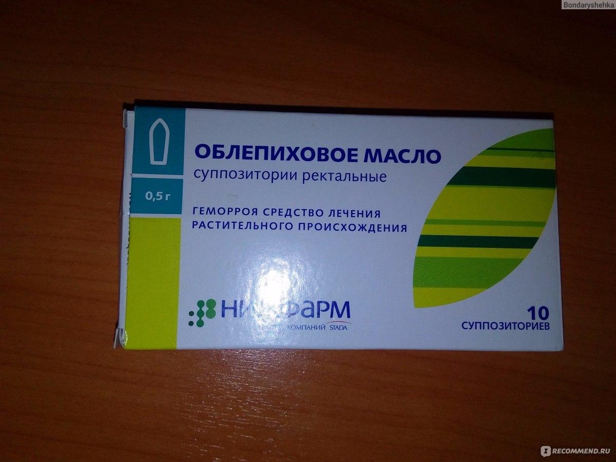 Помогают ли облепиховые свечи от простатита вирусный простатит как лечить