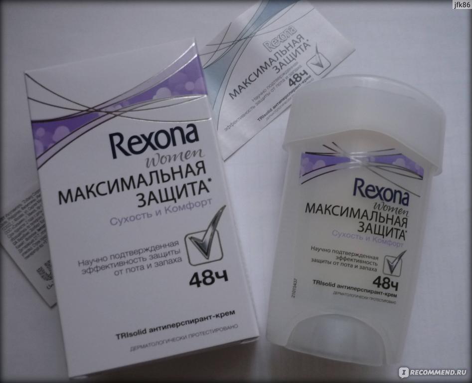 Дезодорант рексона максимальная защита картинка