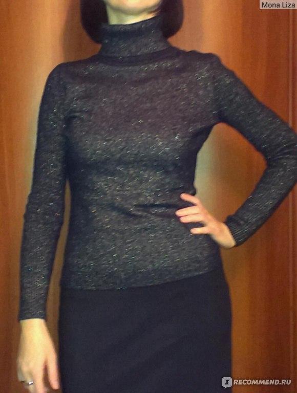 Купить Женскую Одежду С Люрексом