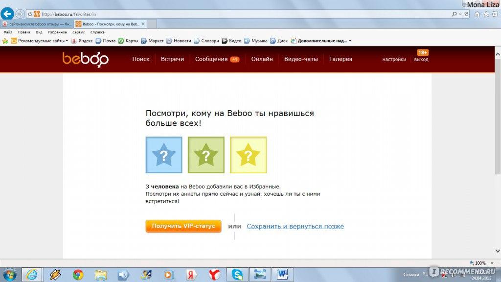 Тутла Знакомства Без Регистрации Чат Онлайн Общения