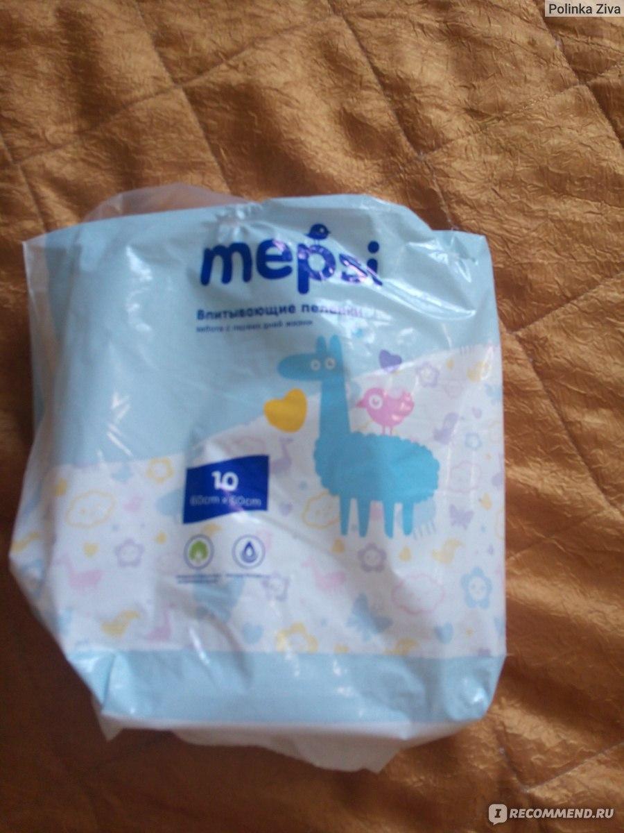 0e2ac7e13ad4 Одноразовые пеленки Mepsi 60 60 - «Отличные впитывающие пеленки по ...