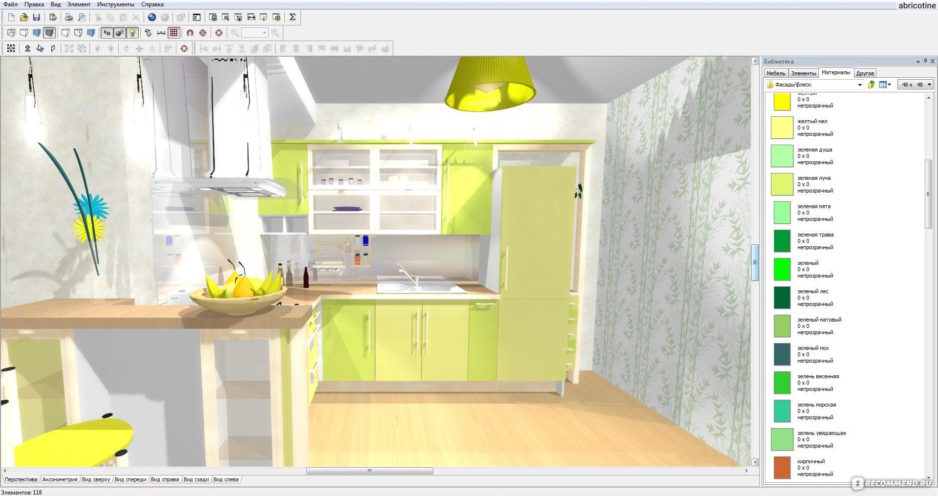 PRO100 - «PRO100 - программа для проектирования интерьеров ...