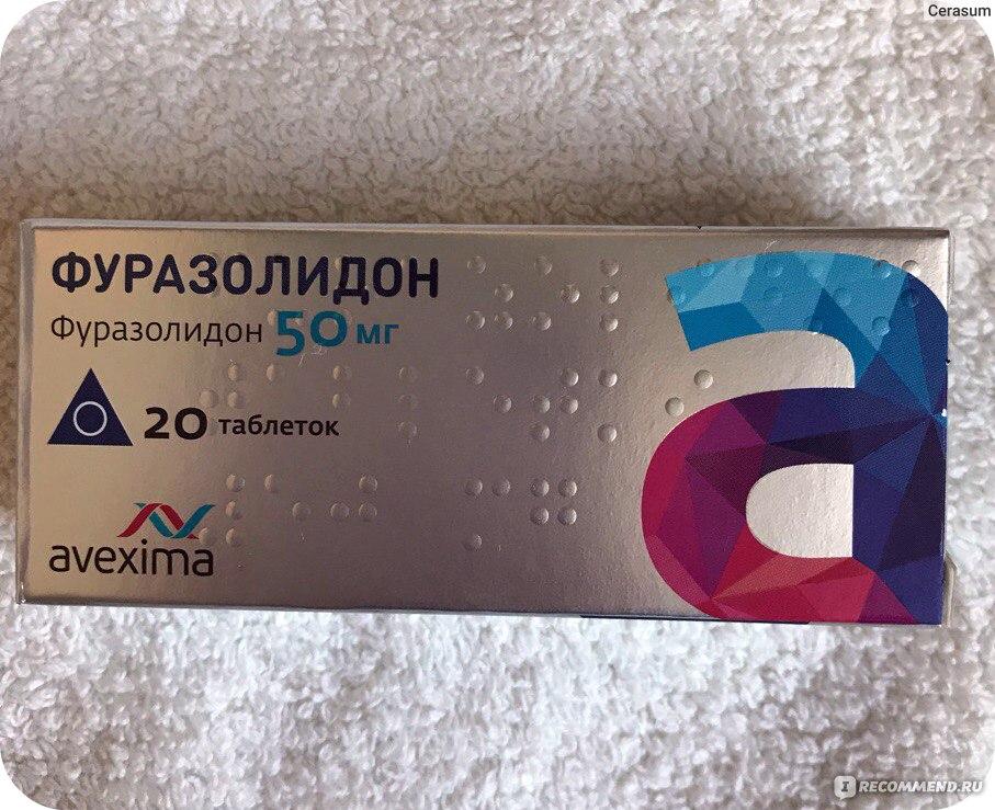 Фуразолидон простатита сайт про простатита