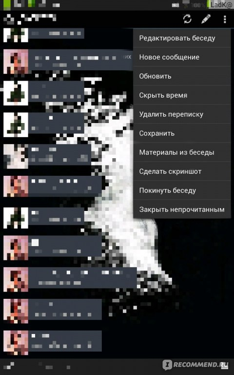 Как сделать много непрочитанных сообщений