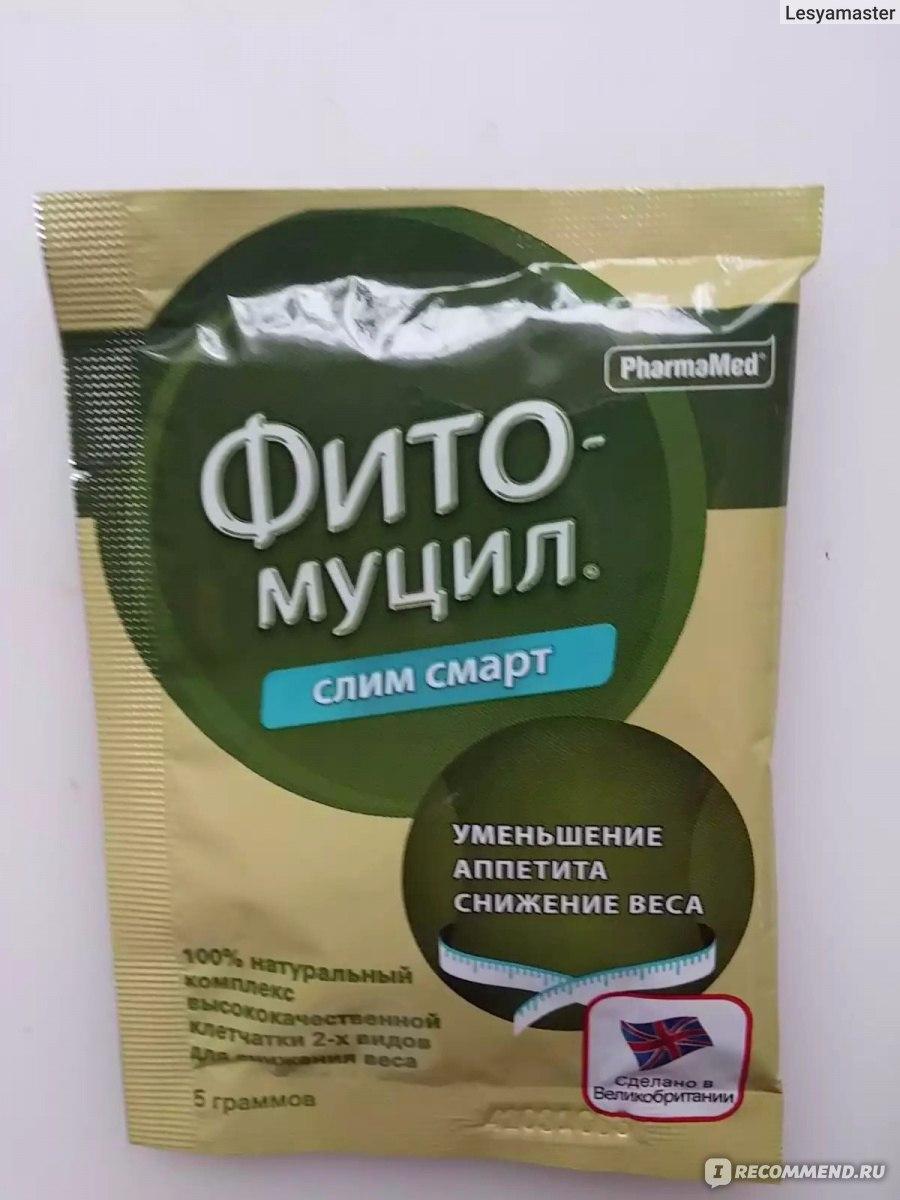 препараты для похудения продающиеся в аптеках читы