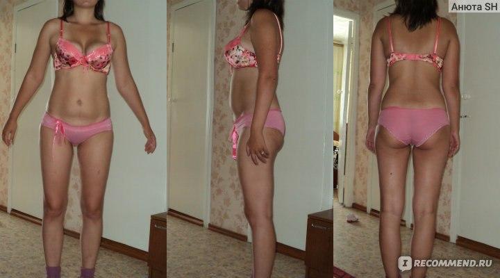 похудеть на 7 месяце беременности