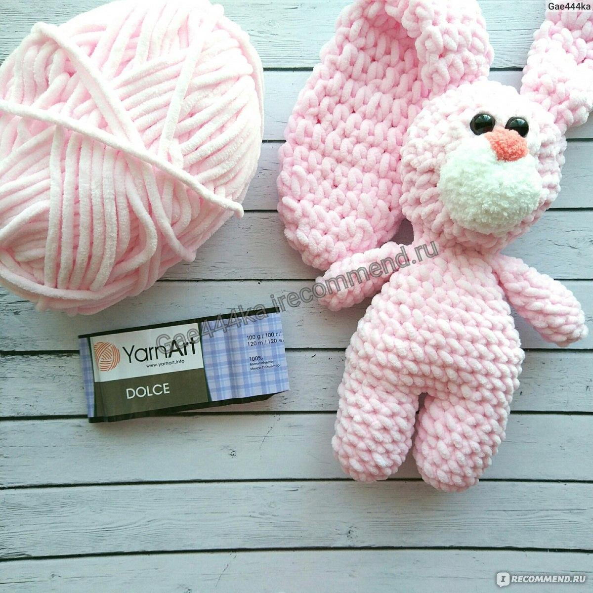 пряжа Yarnart Dolce прекрасная мягкая пряжа для вязания игрушек