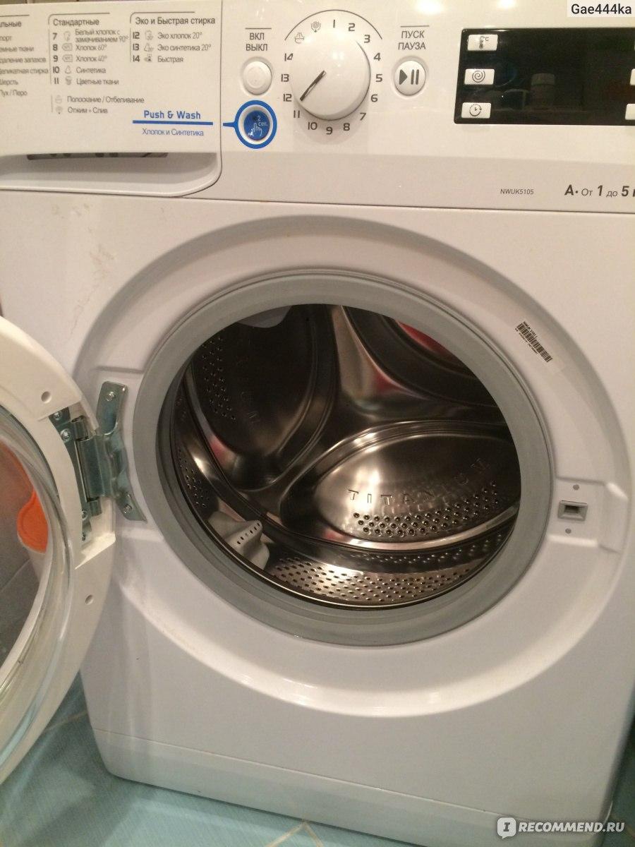 Компактные стиральные машины – это идеальный способ приобрести бытовую технику в малогабаритную квартиру.