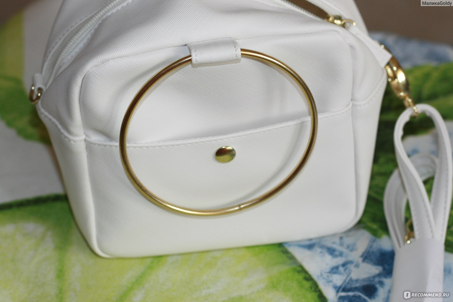 42beb3d2dff4 Сумка Женская Avon Милена - «маленькая белая летняя сумочка под ...