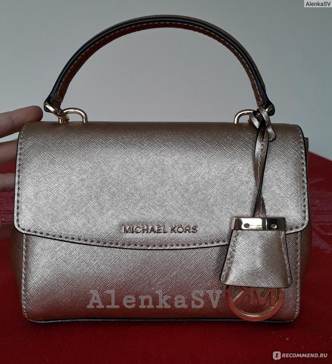 b482e48e212a Сумка из натуральной кожи Michael Kors Ava Extra-Small Saffiano Leather  Crossbody фото