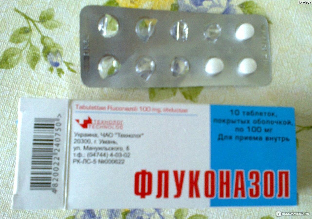Обзор дешевых и эффективных таблеток от молочницы для женщин