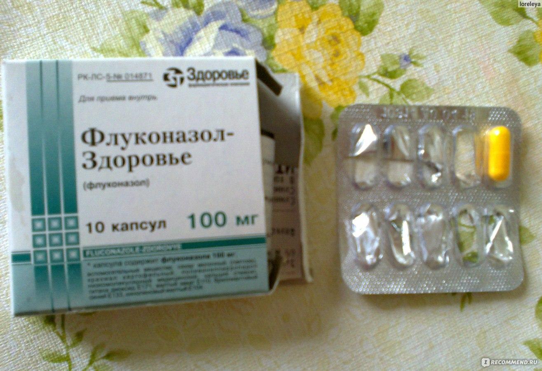 Антибиотики против грибка ногтей список