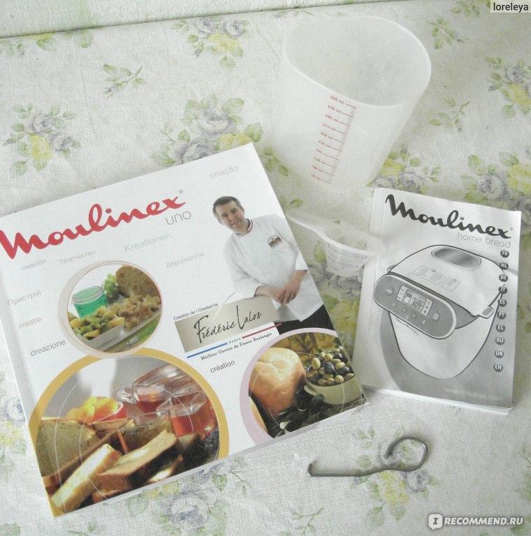 Скачать книгу рецептов для хлебопечки мулинекс uno