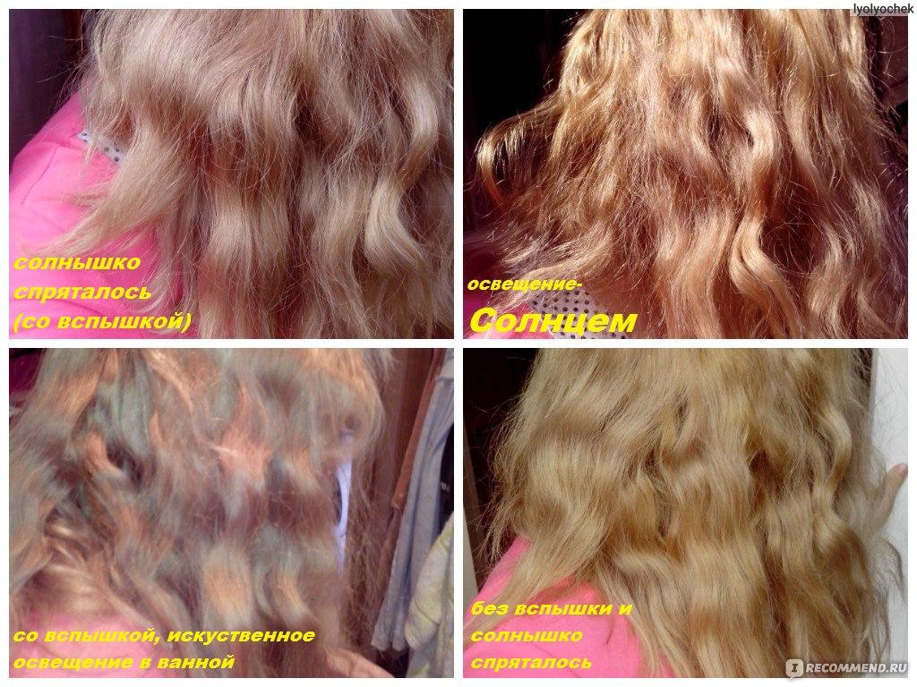 отзывы о бальзаме для волос.color lux платиновый