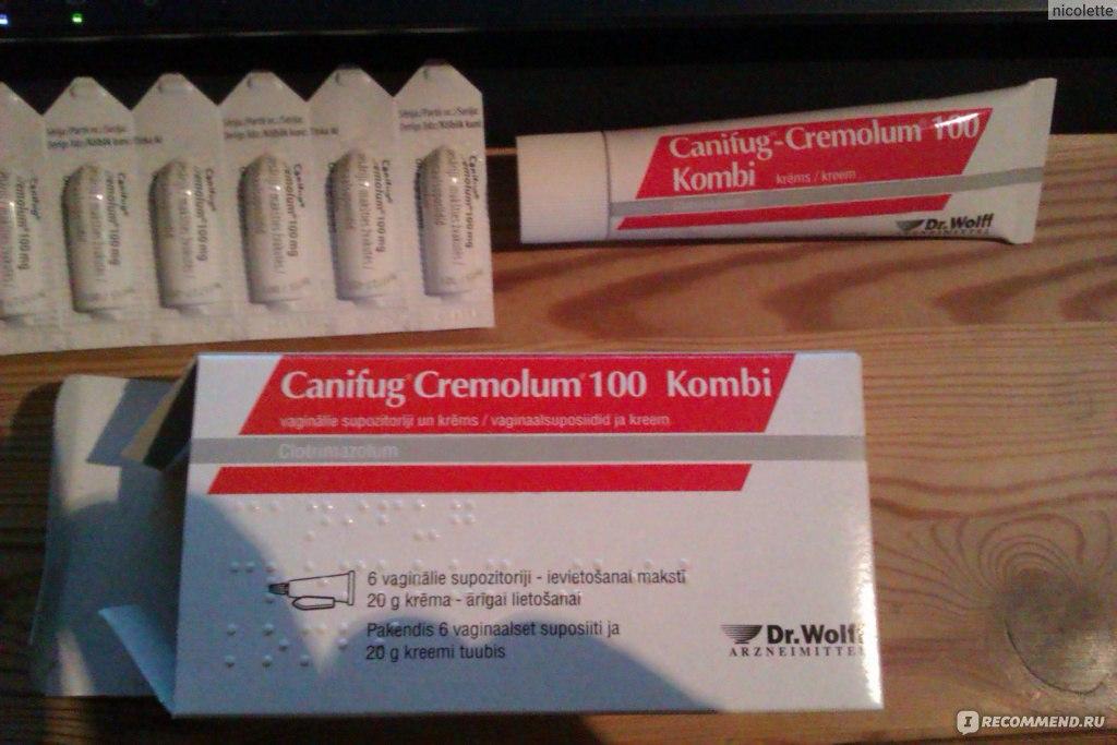 инструкция Canifug - фото 2