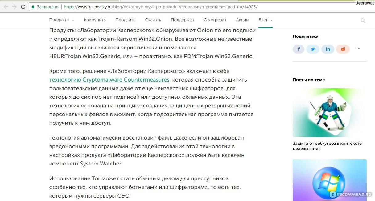 Тор или vpn браузеры hydra uc browser tor