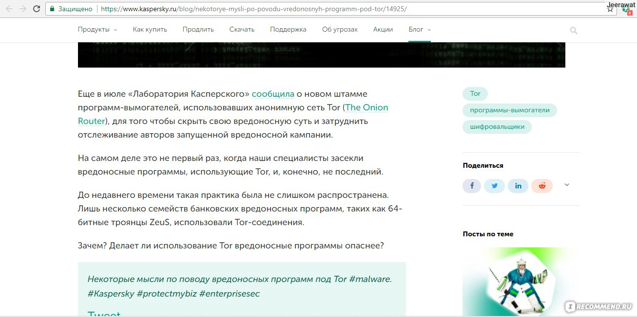 Tor browser 7 вход на гидру скрипты для tor browser gydra