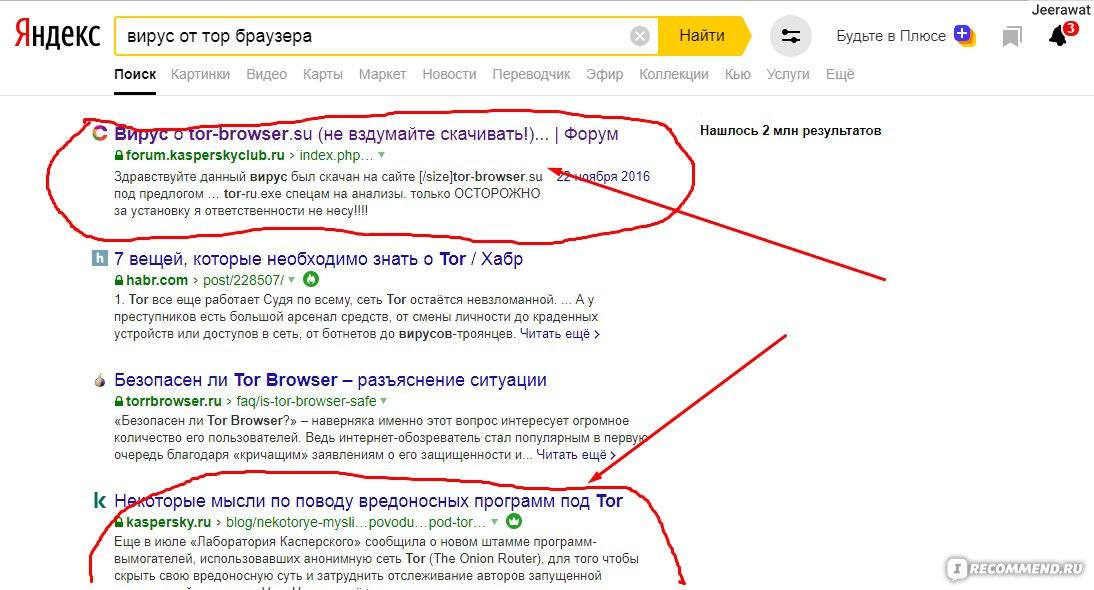 форум для браузера тор