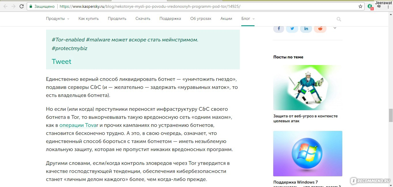 Чем хорош tor browser hudra тор браузер скачать бесплатно на русском для гугл хром hyrda вход