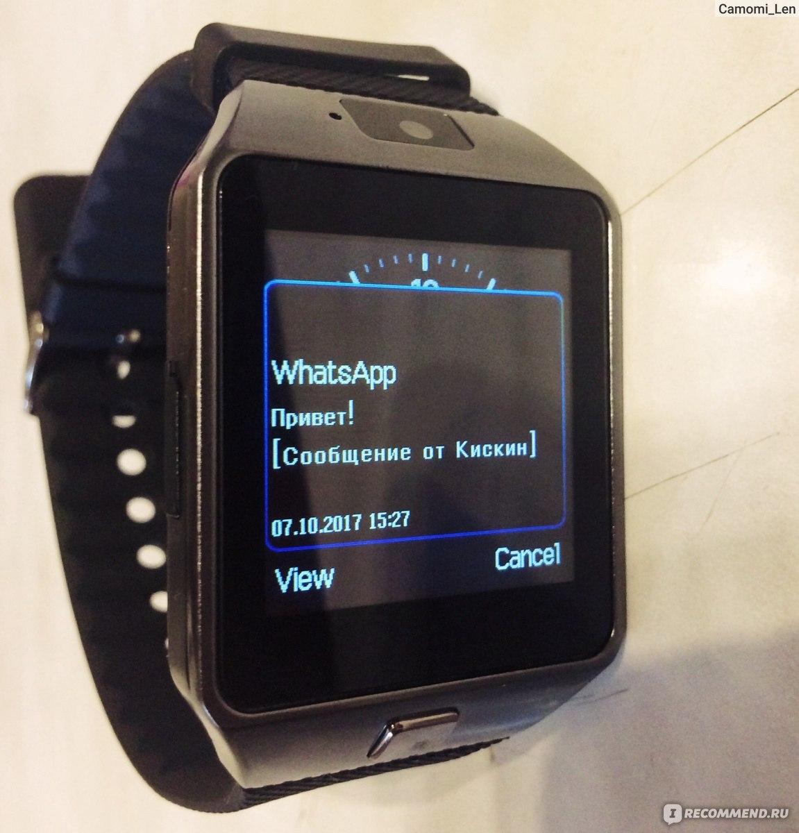 Smart Watch U8 - бюджетный вариант умных часов