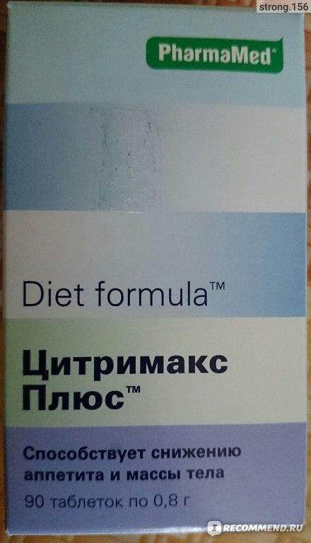 Фармамед диет система 30 форум