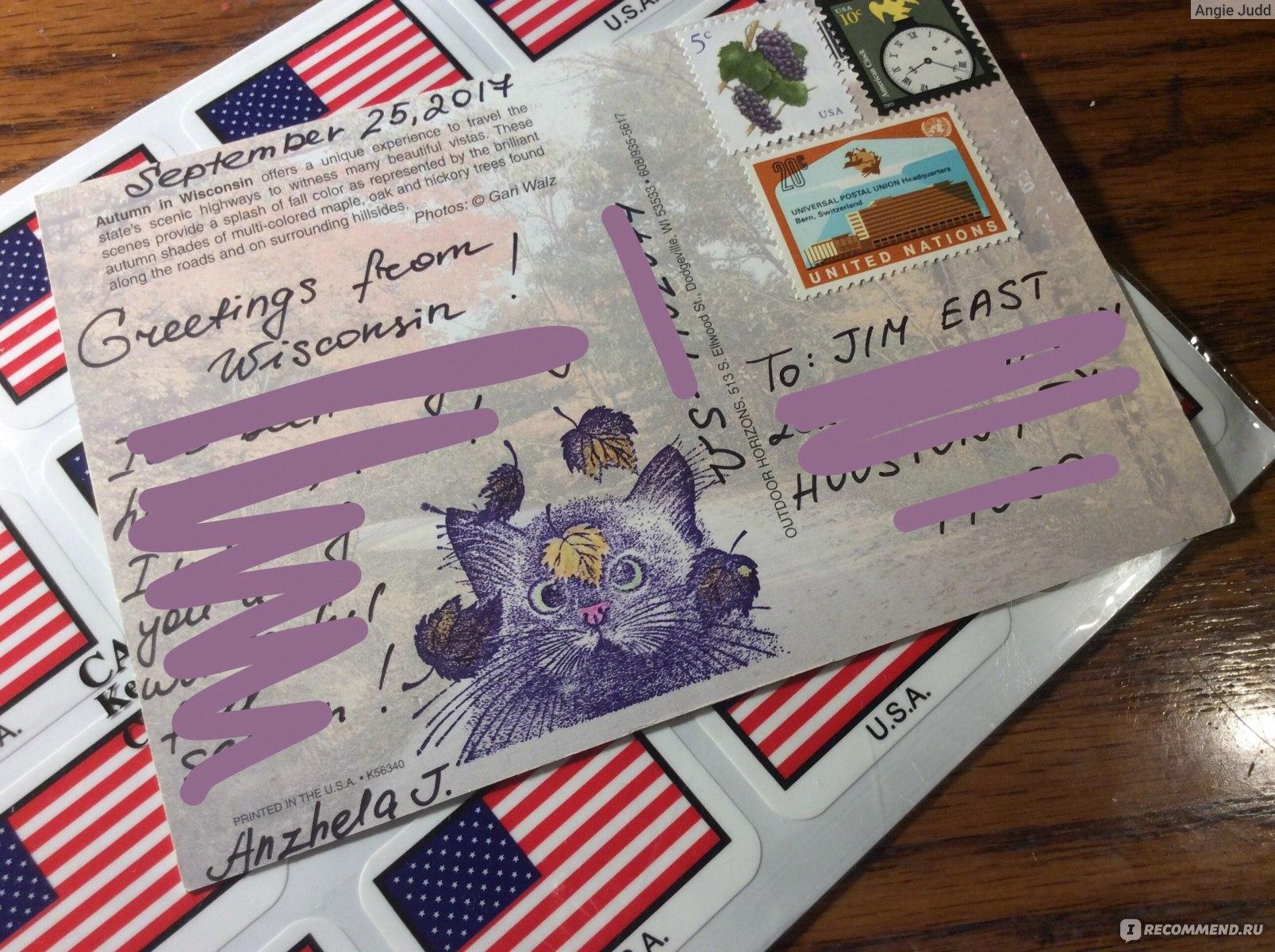 Международный обмен открытками