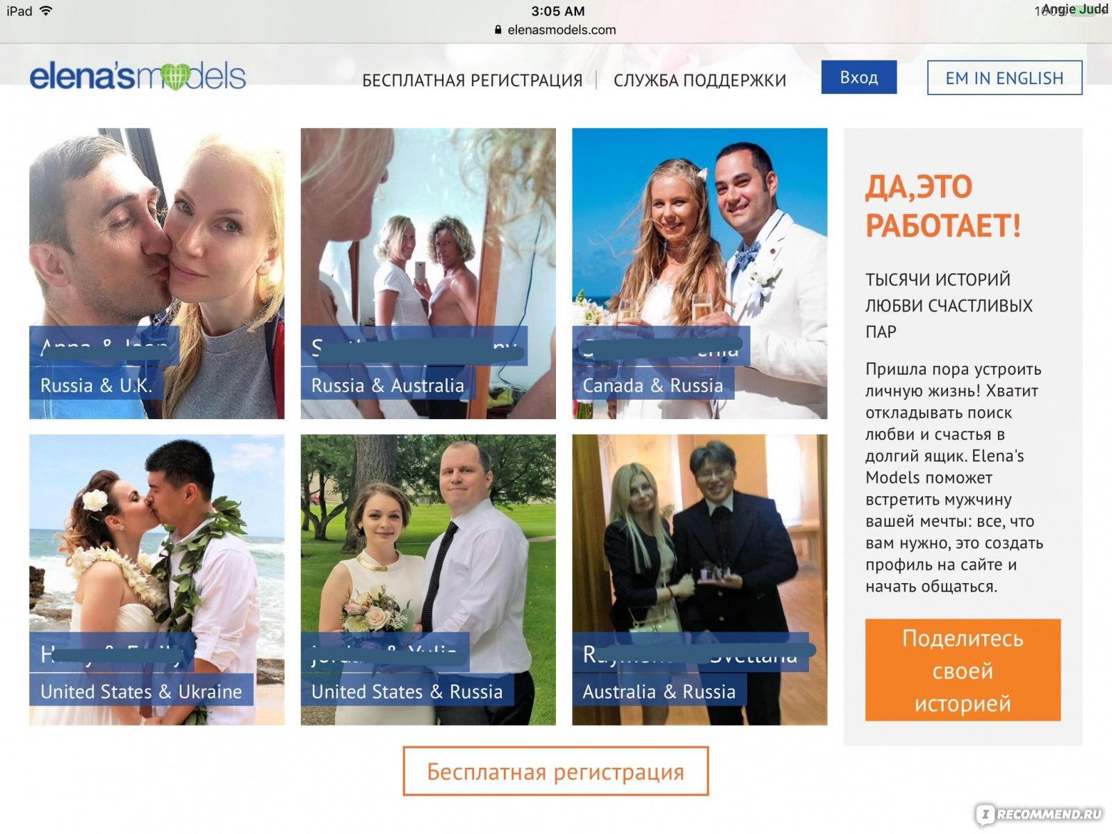 Сайты Международных Знакомств Платный