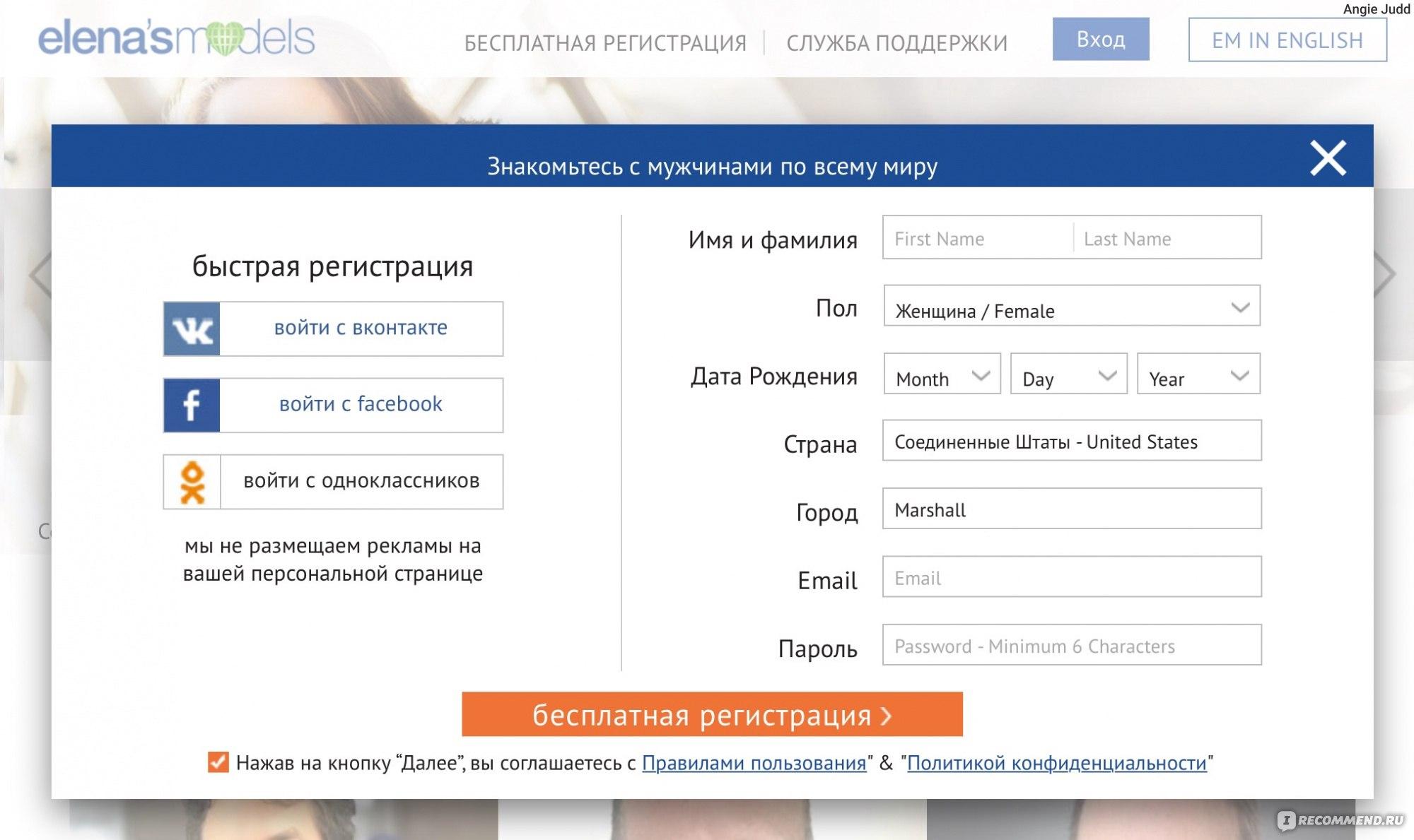 Знакомства с русскоязычными иностранцами для переписки рычкова александра