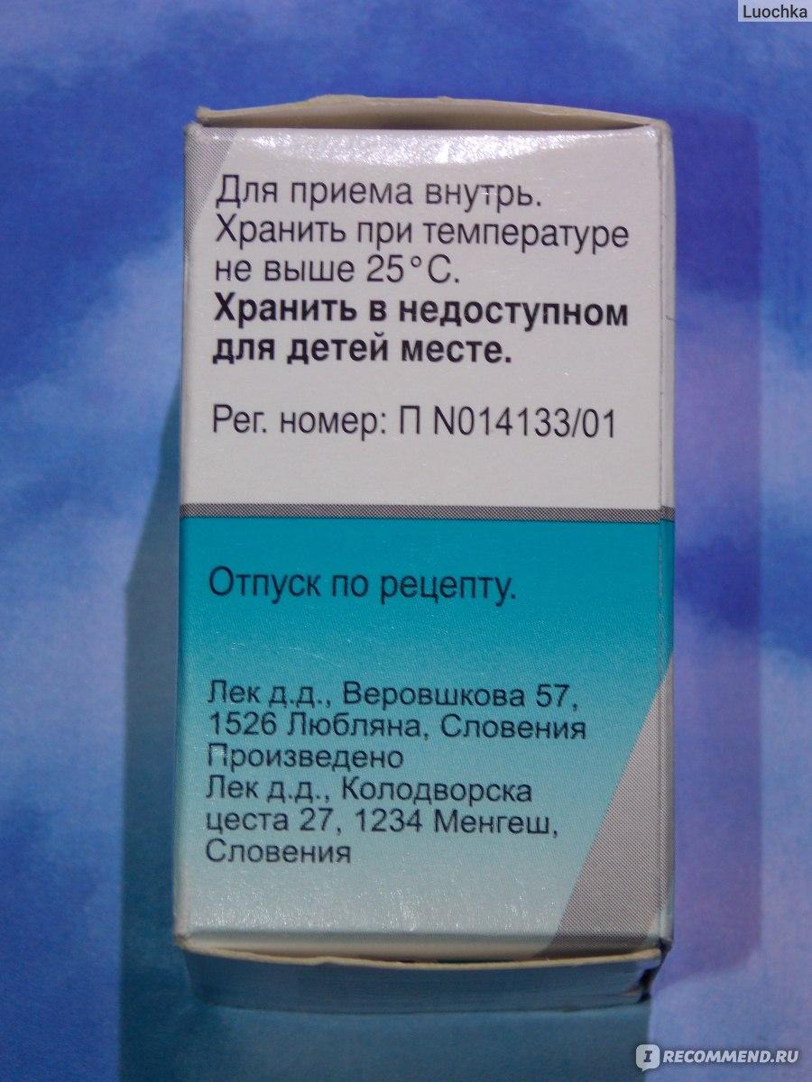 5-НОК: инструкция по применению препарата