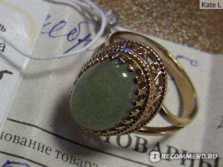 Купить кольцо с с нефритом в интернет магазине 96 Stone оптом и в ...   336x448