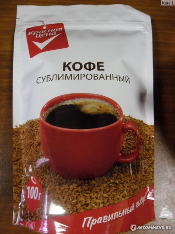 древнего сублимированное кофе что это такое бальзам