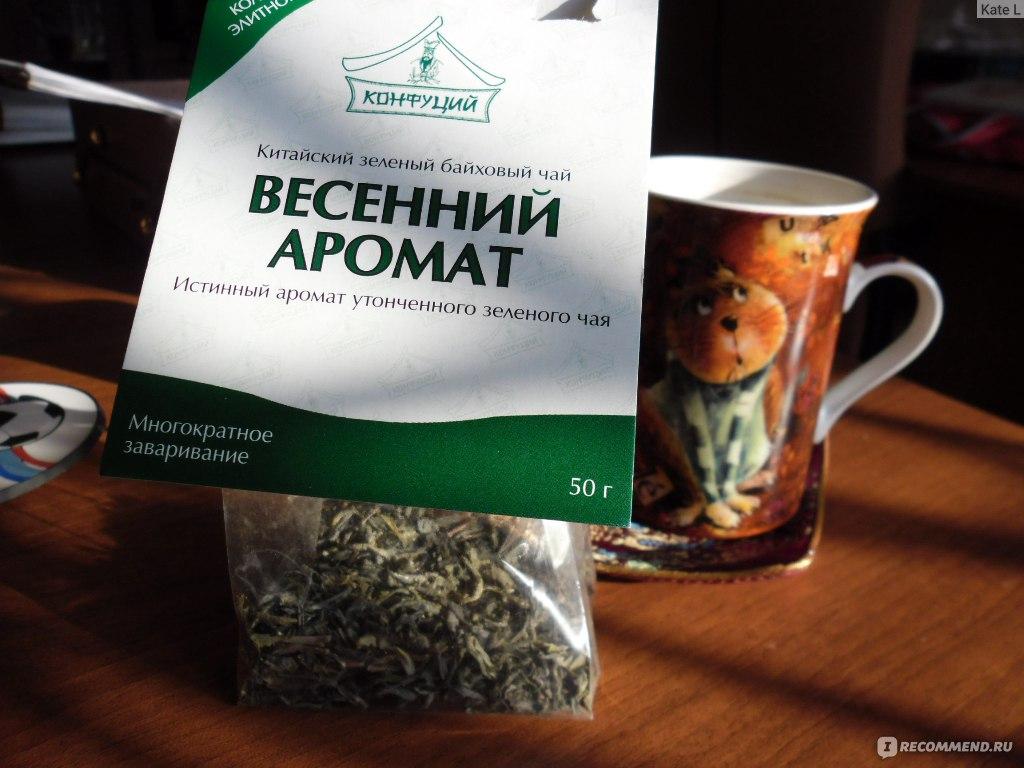 пил чай для похудения