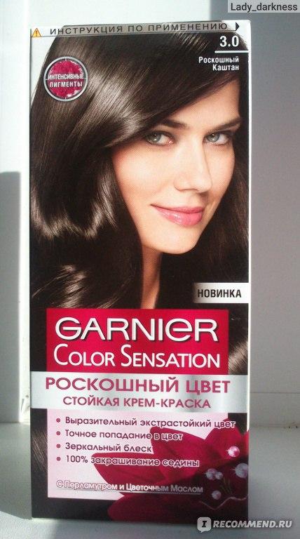 Цвет волос 3.0