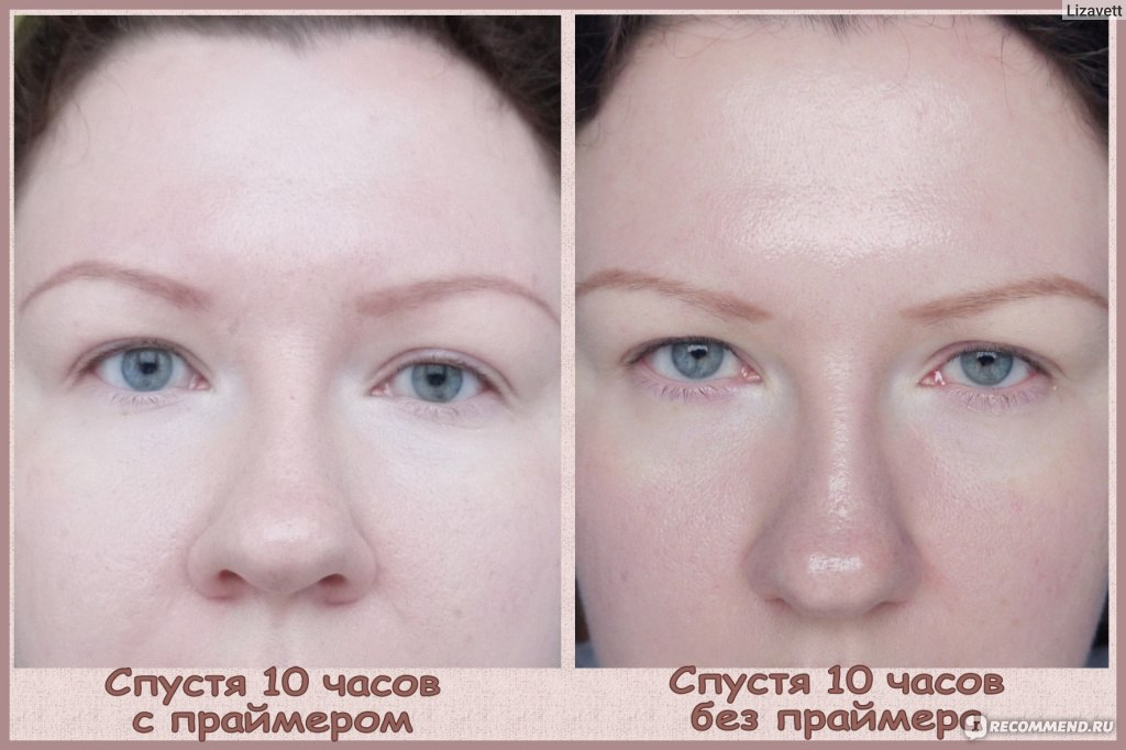 Матирующий праймер для лица макияж