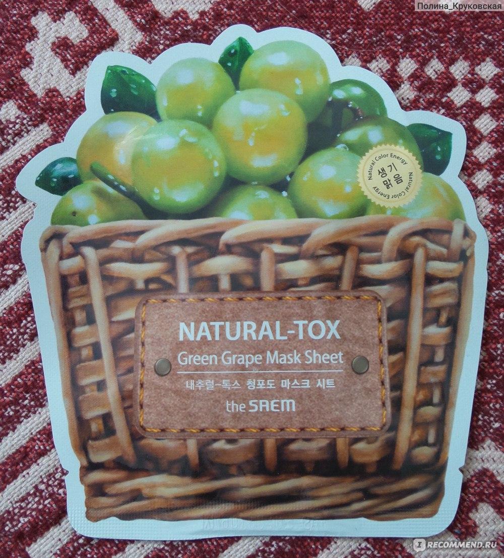 The Saem Natural Tox Green Grape Mask Sheet Apple