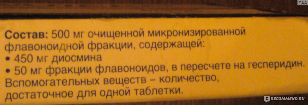 Флеболог киев позняки