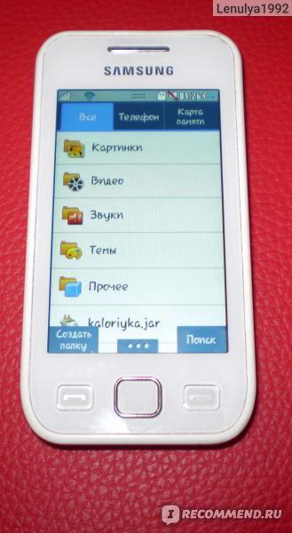 Мобильные темы