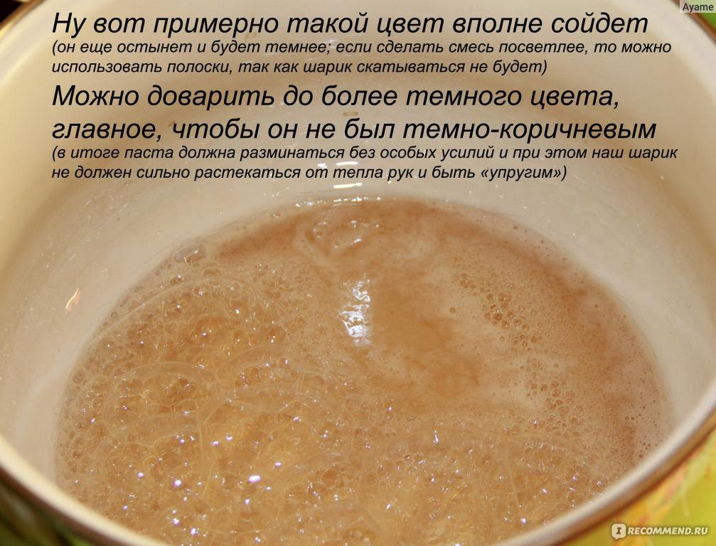 паста для шугаринга в домашних условиях рецепт шариком