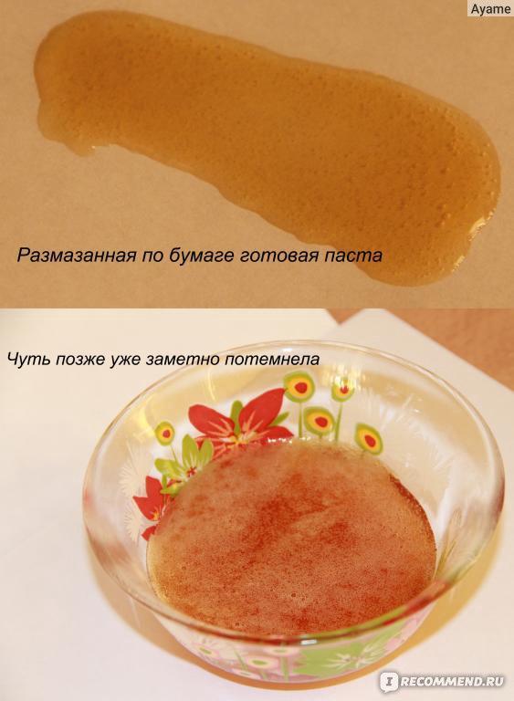 шугаринг рецепт на 1 раз