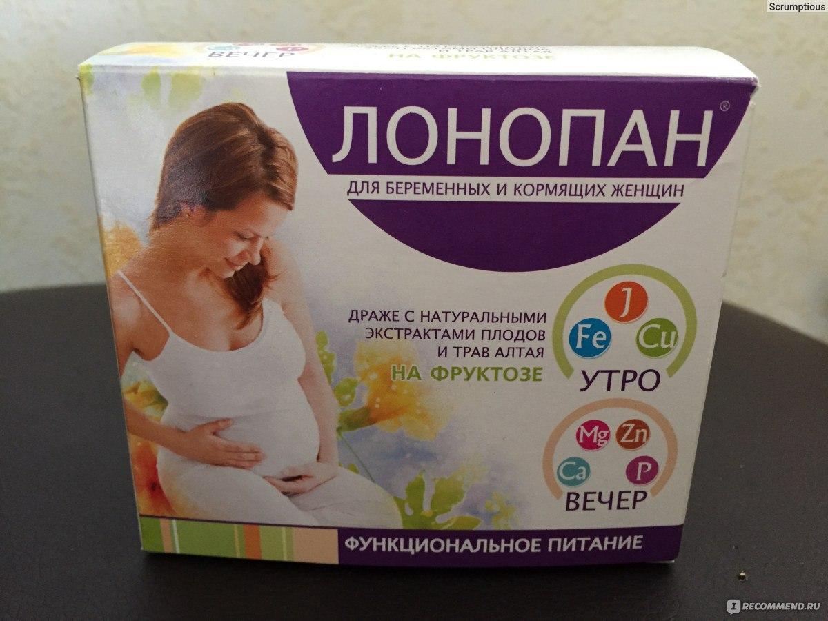 Витамины в баклажанах для беременных 1