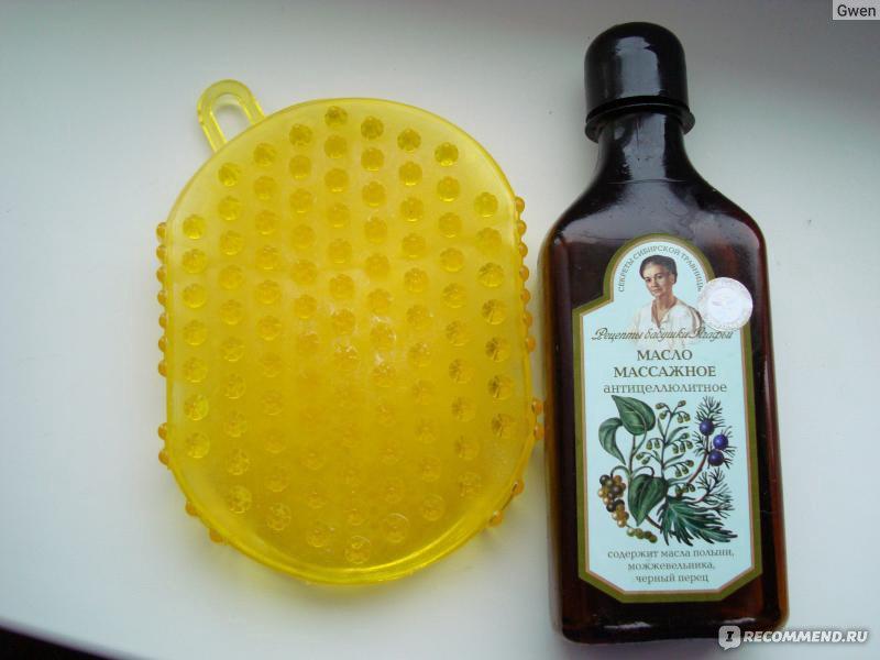 Как сделать антицеллюлитное масло - Раум Профи