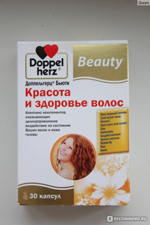 Фармациан шампунь против выпадения волос