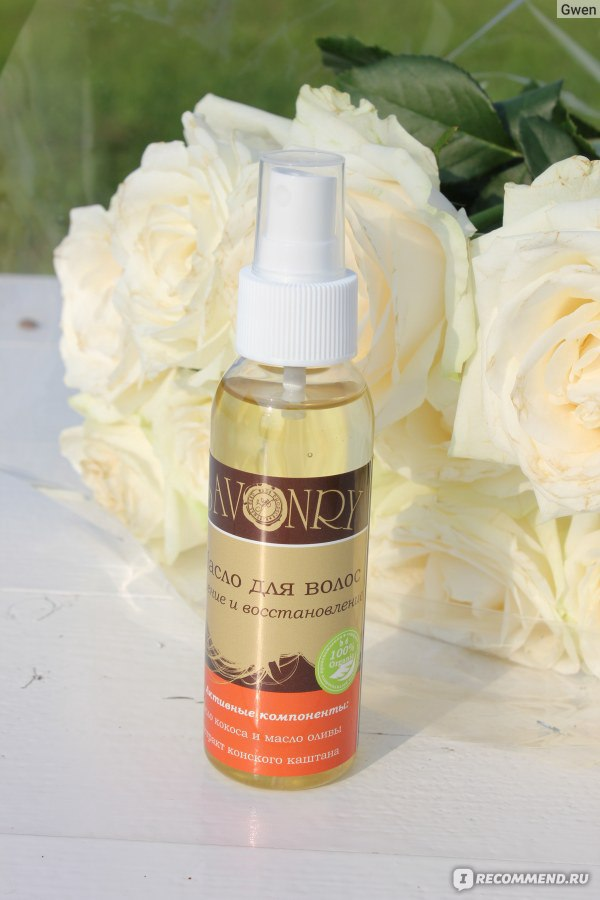 Масло для волос савонри лечение и восстановление