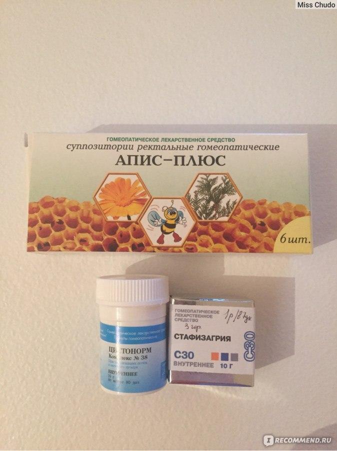 """Гомеопатическое лекарственное средство ФИТАСИНТЕКС Стафизагрия - """"Стафизагрия - это не заклинание и не набор букв...Это волшебны"""