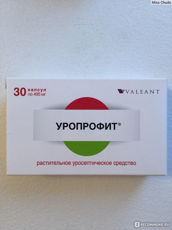 """Лекарственный препарат Экомир Уропрофит - """"Однозначно не помог! Начались приступы цистита во время приёма. Разбор состава Уропро"""
